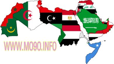 Photo of iptv arabic m3u 2021 free update 28/09/2021