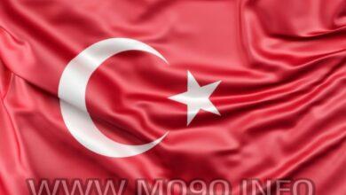 Photo of iptv m3u turkey 2021 güncel iptv linkleri 28/09/2021