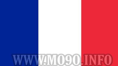 Photo of iptv france gratuit 2021, iptv m3u french 16/10/21